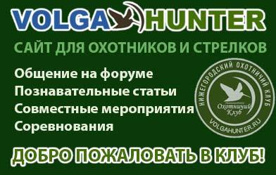 Банер сайта2