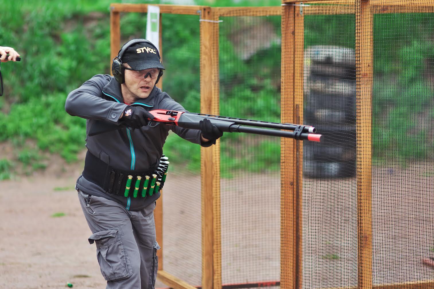 Оружие для спортивной стрельбы