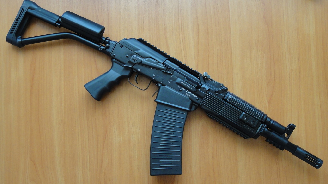оружие купить гладкоствольное