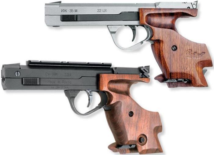 пистолет ИЖ 35
