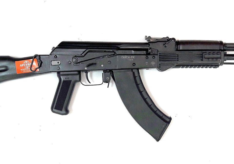 нарезное оружие Сайга