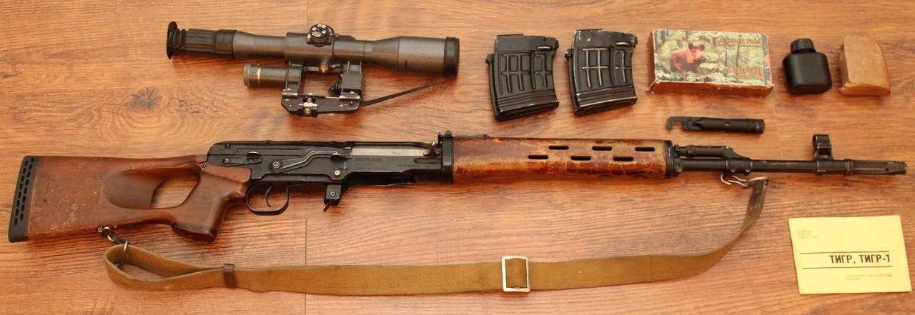 нарезное оружие тигр