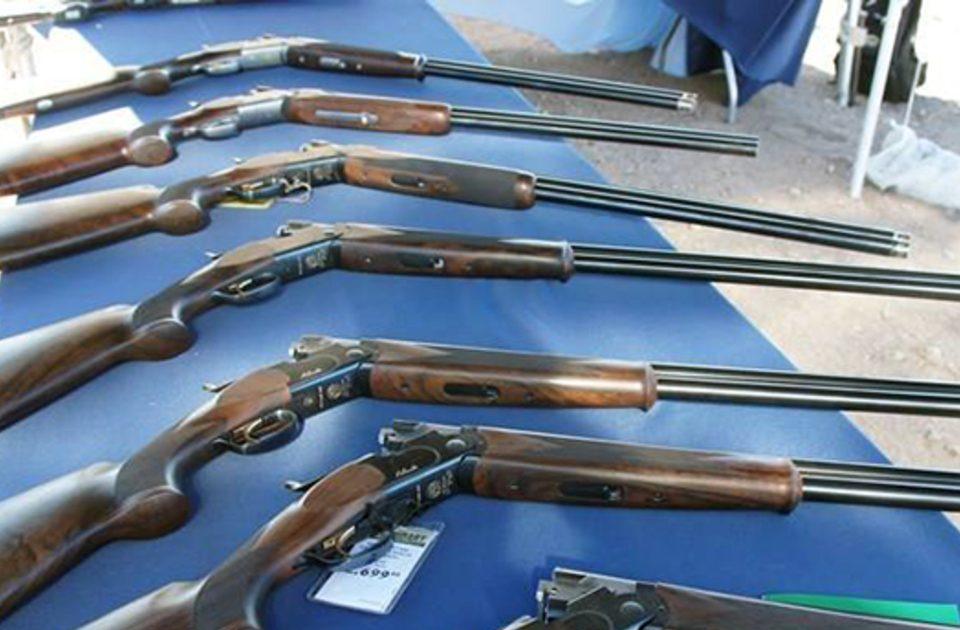 Продажа охотничьего оружия