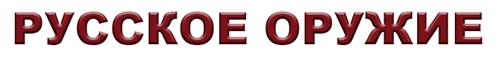 Логотип33