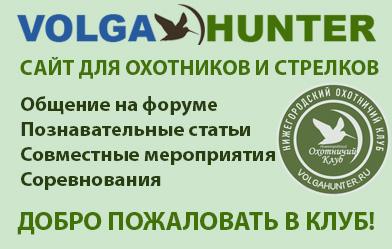 Банер сайта